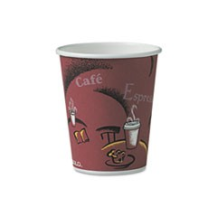 Solo Bistro Design Hot Drink Cups, Paper, 10oz, Maroon, 300/Carton