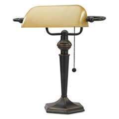"Traditional Banker's Lamp, 16""High, Amber Shade with Antique Bronze Base"