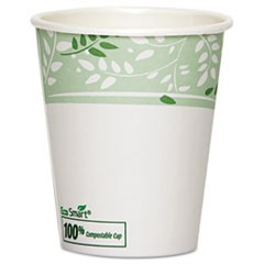 PLA Hot Cups, Paper w/PLA Lining, Viridian, 10 oz Squat, 1000/Carton