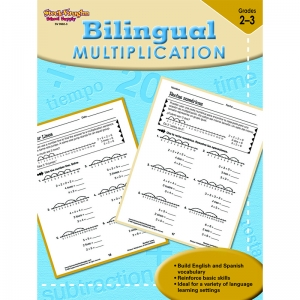 BILINGUAL MATH MULTIPLICATION